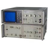 Я4С-0830