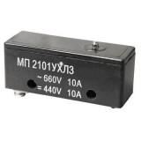 Микропереключатель МП2101