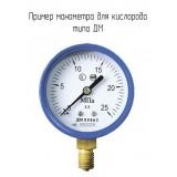 ДМ 05100-01-О2