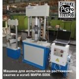 МИРИ-200К