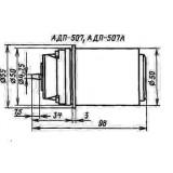 АДП-507А КФ0.511.000